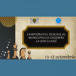 Campionatul deschis la șah clasic